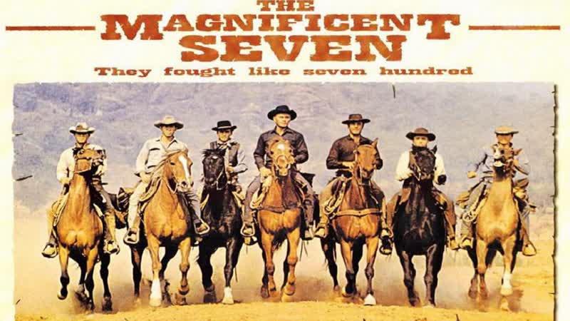 Великолепная семерка\The Magnificent Seven (США, 1960)