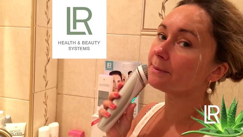 Отзывы LR Как разгладить морщины и омолодить кожу лица Щетка для очистки кожи лица! Инновация!