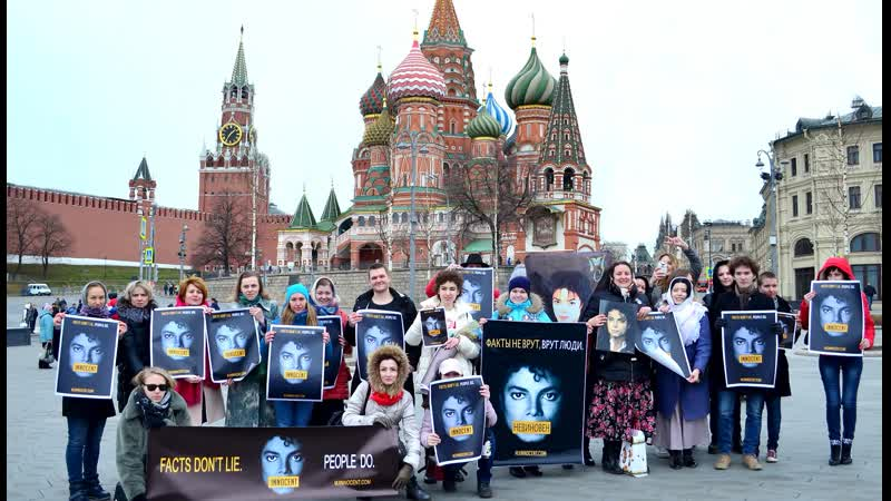 Russian fans support Michael Jacksons Innocence. April, 14th, Moscow MJInnocent JusticeForMJ