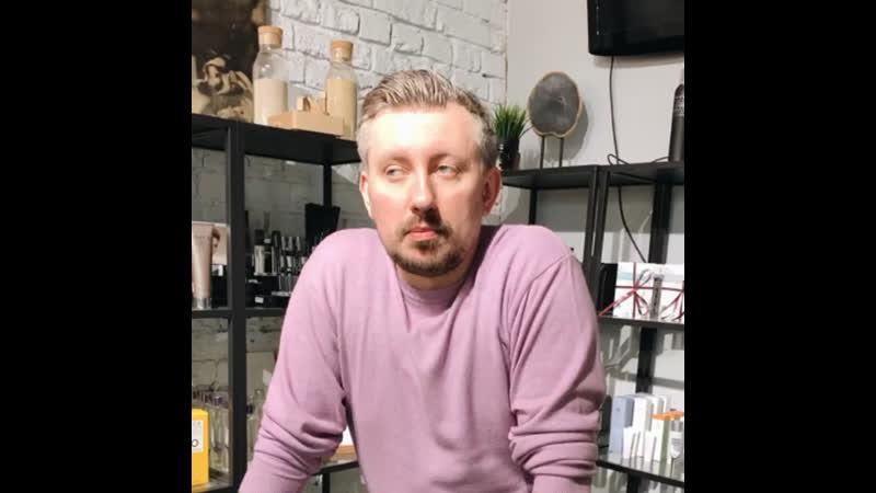 Роман о начале тернистого пути стилиста.