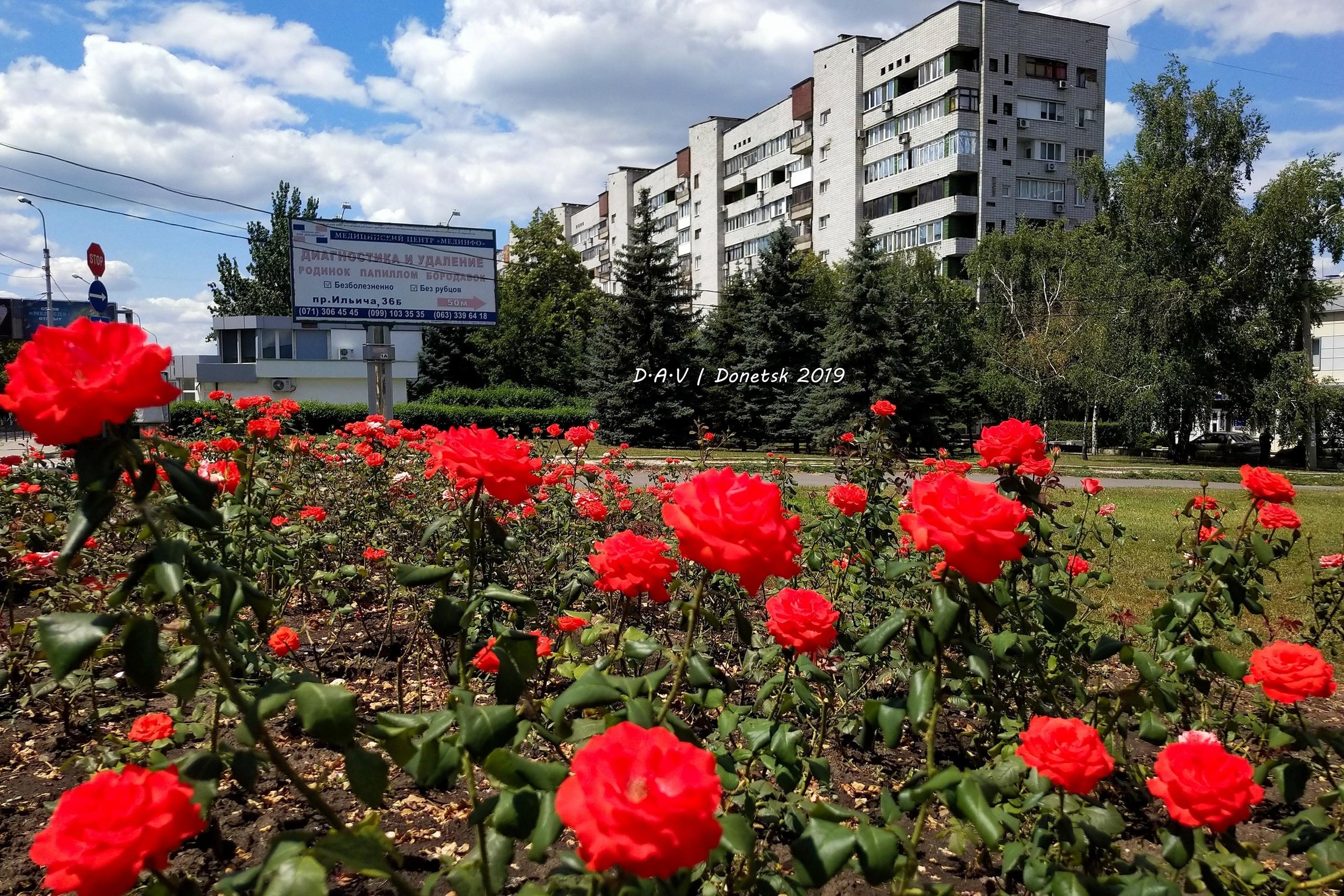 Донецк ! Облачный фрагмент Калининского района