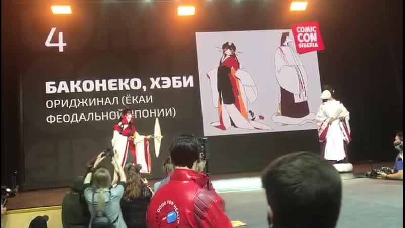 Comic Con Siberia Красноярск 2019