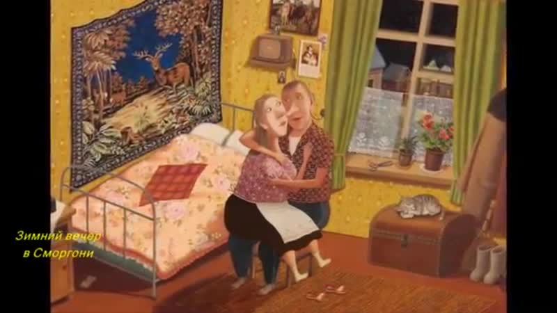 Скромное обаяние картин Валентина Губарева