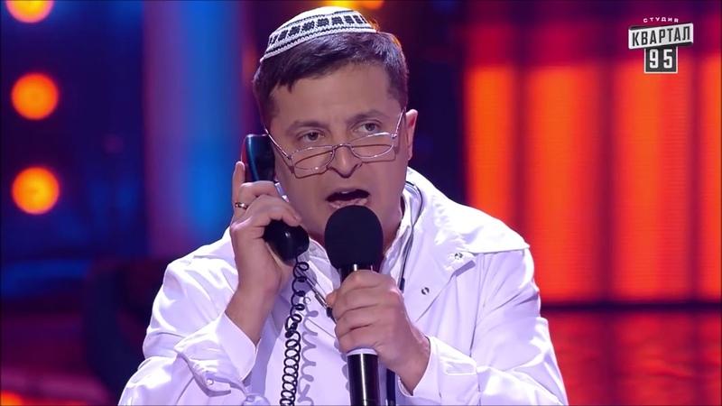 От этого номера зал плакал! Везде есть шо полечить Израильская клиника До Слез!