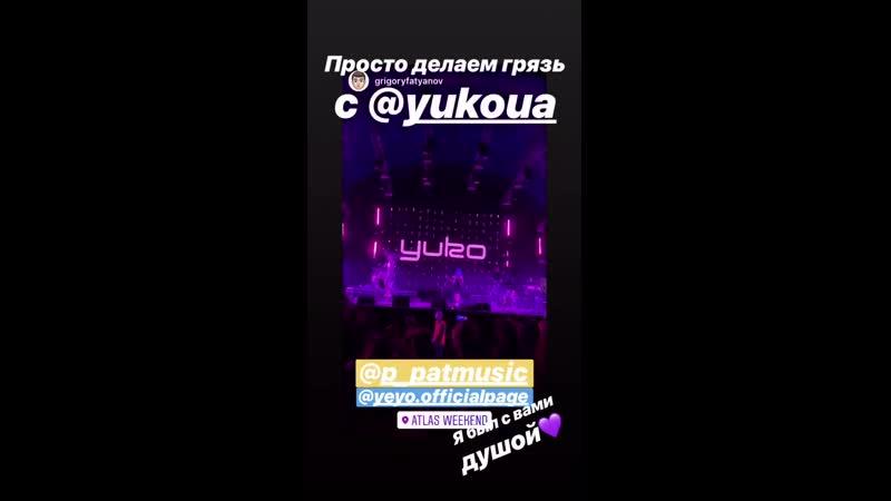 P. PAT, YUKO - BLIAD (HRUSHKA) - Atlas Weekend Live 2019