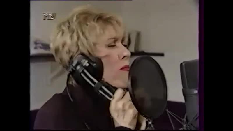 Любовь Успенская - Банкет (РТР, 1994)