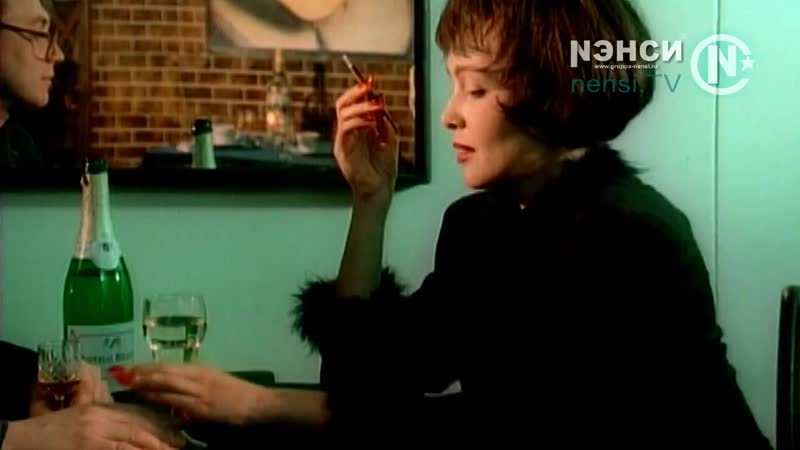 Нэнси Дым Сигарет с Ментолом Official Music HD VIDEO