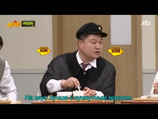 Knowing Brothers ер 176 рус авто саб