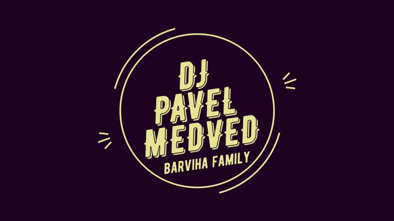 День Фотографа в баре Барвиха