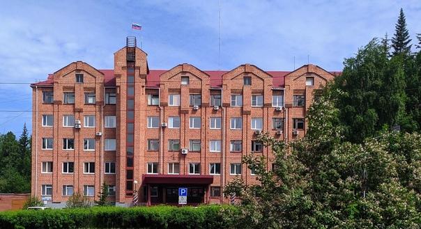 Администрация города Усть-Илимска
