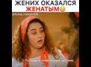 Фрагмент из турецкого сериала «Ветреный / Hercai»