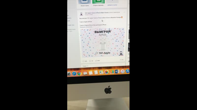 Live: TAT-Apple | Купить iPhone Айфон Казань