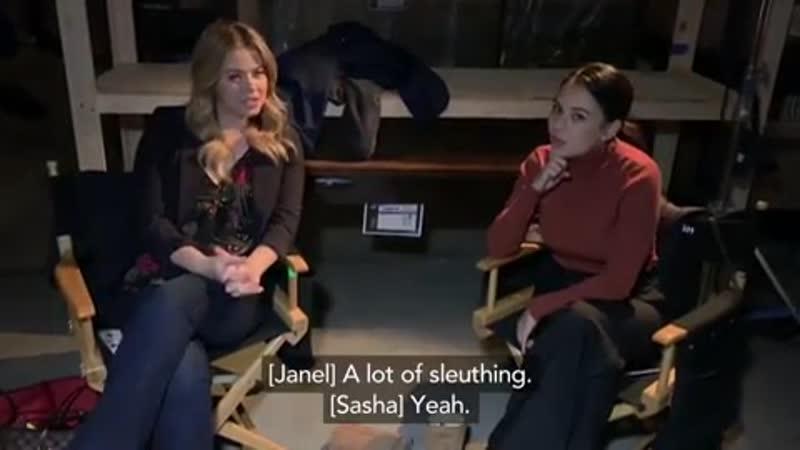 PLL: The Perfectionists | Джанель и Саша о Episode 3