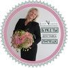 Оформление свадеб Букет невесты Липецк-LadyGreen