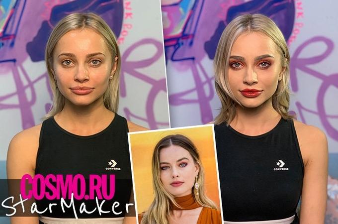 StarMaker Как стать Марго Робби пошаговая инструкция по звездному макияжу
