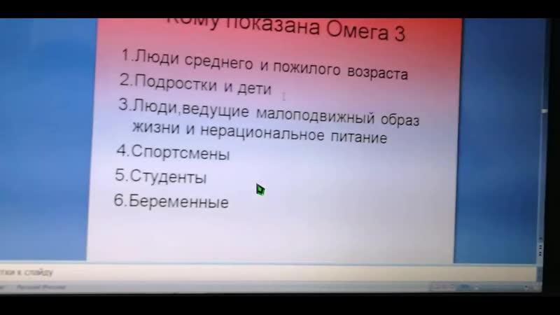 АЛЯСКА омега Дарья Быстрова
