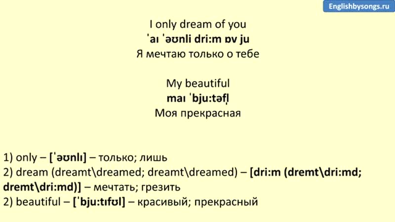 Muse Sing for absolution текст перевод транскрипция YouTube