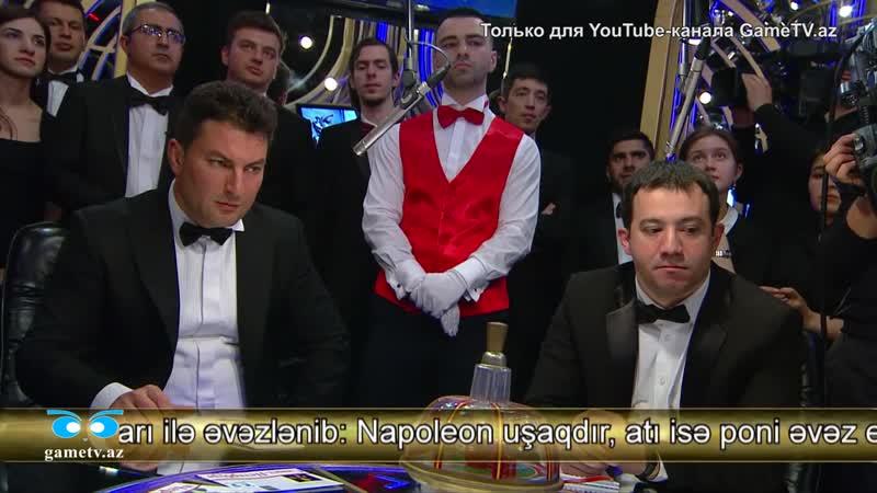 Что? Где? Когда? Азербайджан. Пятая игра летней серии. 22.06.2019.