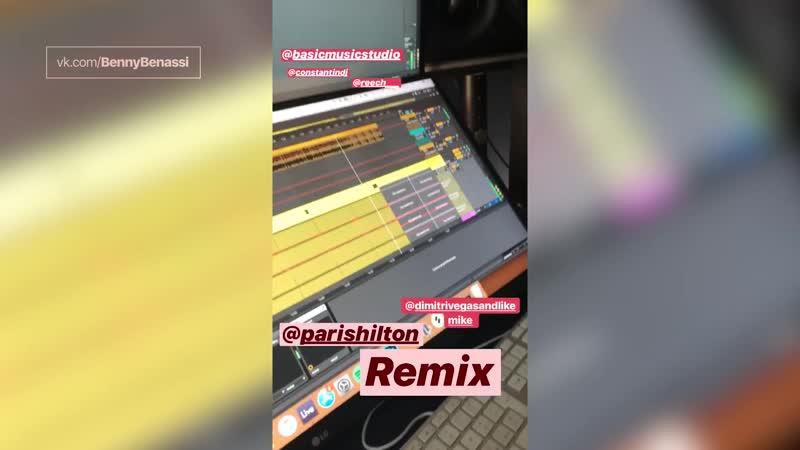 Dimitri Vegas Like Mike – Best Friend's Ass (feat. Paris Hilton) (Benny Benassi Remix)
