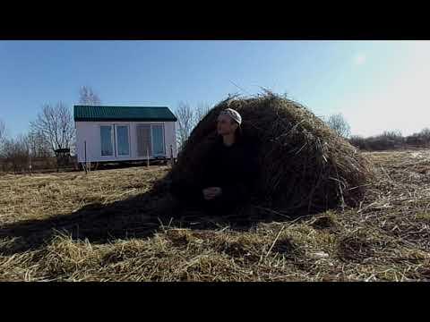 Жизнь Ясного в Родовом Поместье 1 ое видео