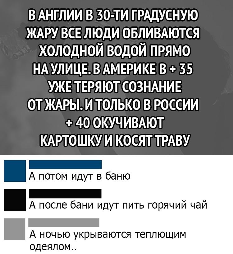 https://pp.userapi.com/c856028/v856028852/7a844/JWFlHM7bu3Y.jpg