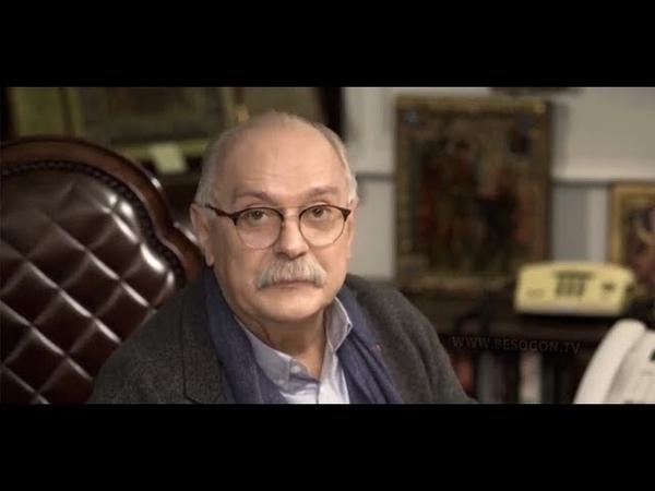 Бесогон ТВ Сломает ли Гугл шпиль МГУ Никита Михалков про образование и элиту