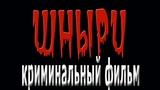 ФИЛЬМ ПРОСТО СУПЕР!!! РЕКОМЕНДУЮ ПОСМОТРЕТЬ -