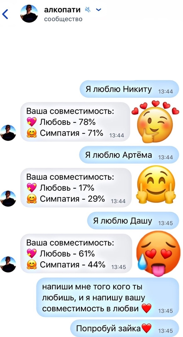 ПОПРОБУЙ: 👉 https://vk.com/ne1party
