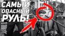 СЕНСАЦИОННЫЙ CRASH-TEST BMX РУЛЕЙ! TSB, SHADOW и другие