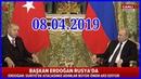 Cumhurbaşkanı Erdoğan Rusya'da - Ortak Açıklamalar 08.04.2019