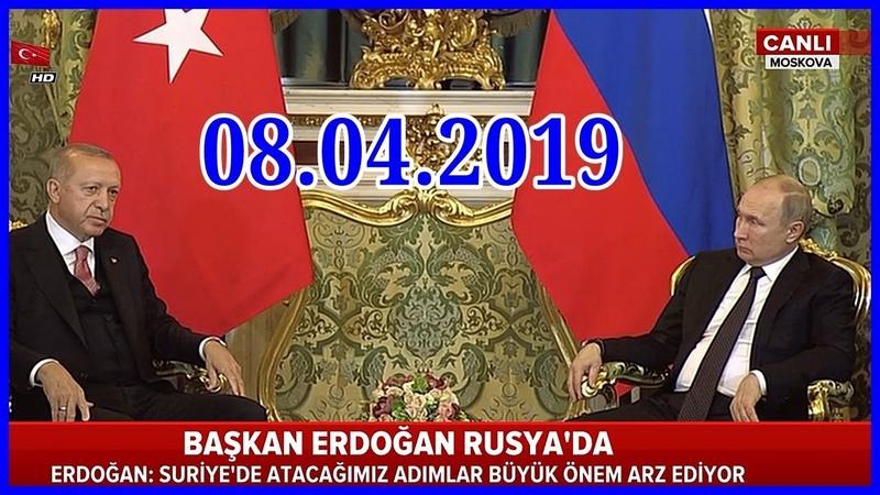Cumhurbaşkanı Erdoğan Rusyada - Ortak Açıklamalar 08.04.2019