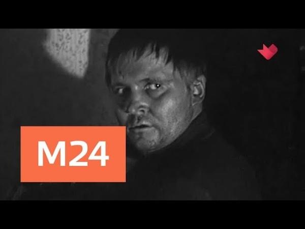 Тайны кино: Адъютант его превосходительства - Москва 24