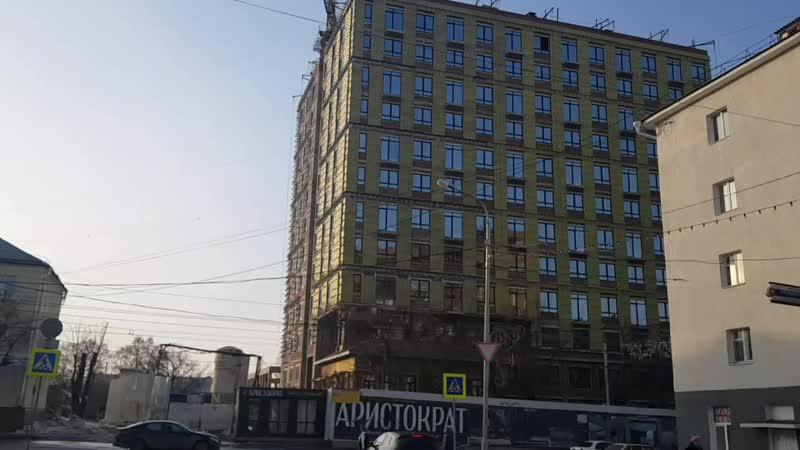 16 03 19г ЖК Аристократ Уфа Отзывы ход строительства