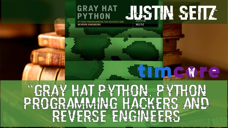 Justin Seitz - «Gray Hat Python Python programming for hackers and reverse engineers » | Timcore