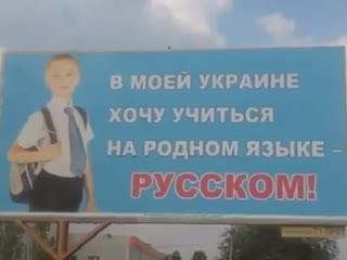 Католическая энциклопедия - смертельный приговор украинству! Украинская нация -