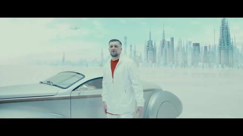 ♛ MH Clips♛ Баста ft. Дворецкая - Без тебя