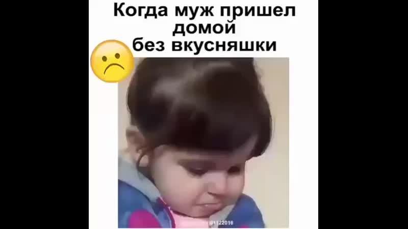 Krasivie pari kavkaza 20190407