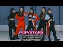 Cover K DA POP STARS @ Dance Cover by 나타라자 아카데미Nataraja Academy
