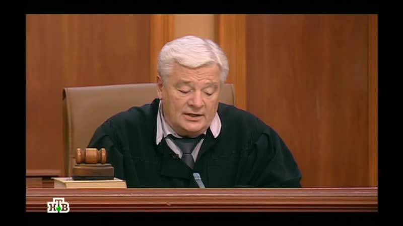 Суд присяжных (14.11.2013)