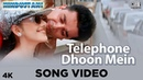 Telephone Dhoon Mein Song Video Hindustani Hariharan Kavita Krishnamurthy A R Rahman