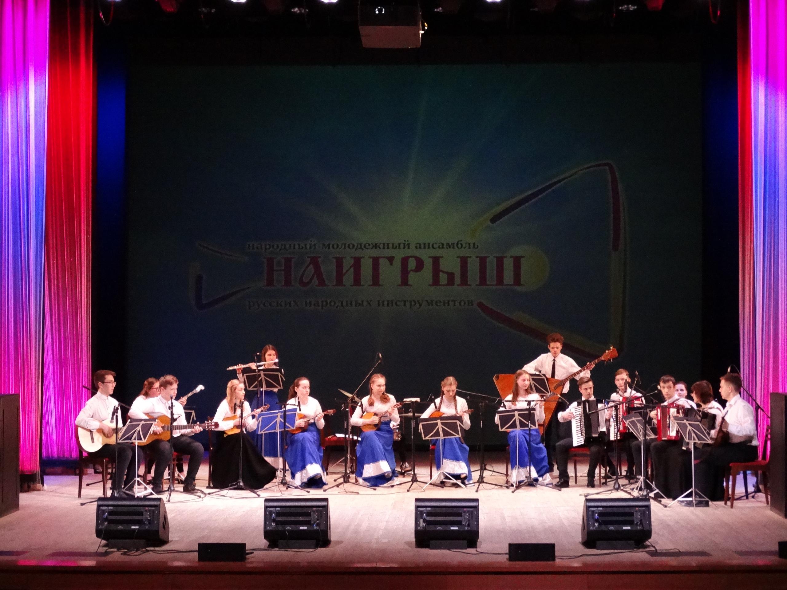 Ансамбль русских народных инструментов «Наигрыш»