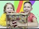 Милана устроила челлендж брату. Угадай,что в коробке Продуткы и игрушки.