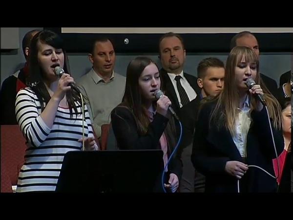 Буду співати, славу складати (Я співаю Алілуя)