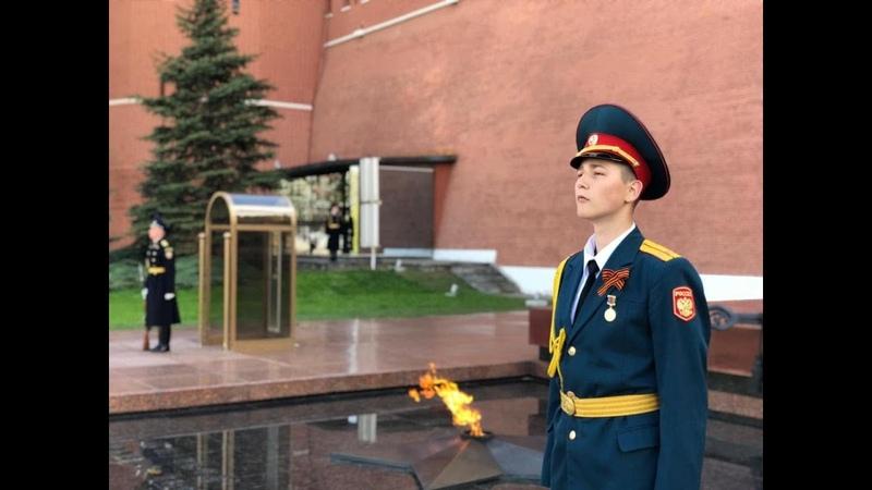 3-5 мая 2019 год Москва В Почетном карауле ученик 8 А класса Прудников Д Краснодар. Школа 58