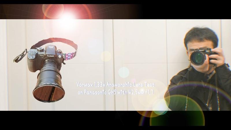Vormax 1.33x Anamorphic adapter test (Panasonic GH5)