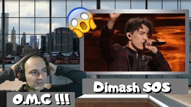 Best Voice E V E R Dimash Димаш SOS First Reaction by Israeli Guy 迪玛希 Димаш