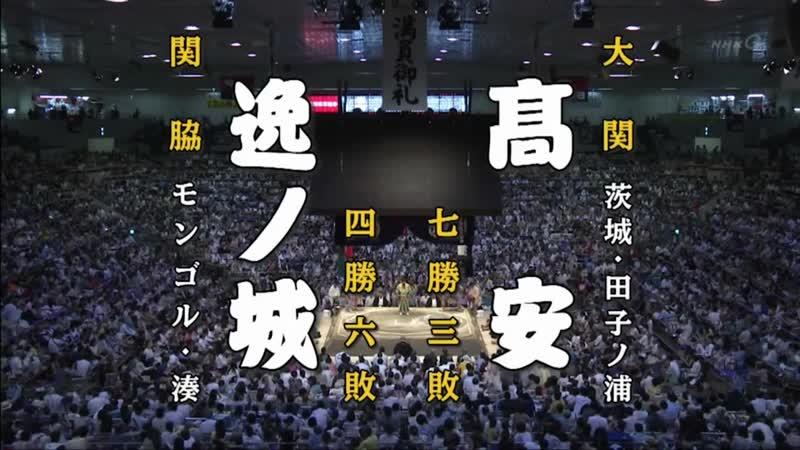 Ichinojo vs Takayasu Nagoya 2018 Makuuchi Day 11