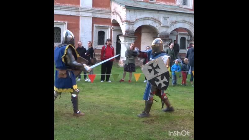 Воссоздание исторических рыцарский боёв
