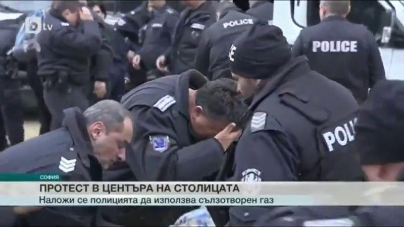 Болгарские полицейские случайно обрызгали себя перцем