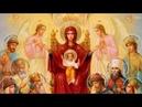 Святая Троица Пятидесятница Проповедь Архим Иоанна Крестьянкина в день Святой Троицы